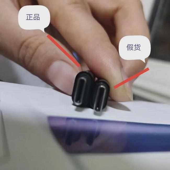 yooz柚子二代电子烟如何辨别真假货