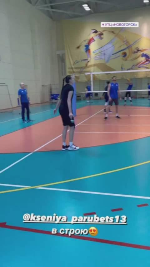 原来俄罗斯🇷🇺 男女排国家队在一个地方共用场地训练的啊