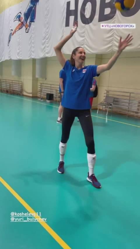 俄罗斯🇷🇺 女排国家队训练