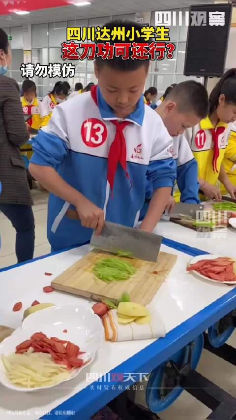 小学生技能大赛切菜刀功精湛 网友:比我厉害多了!