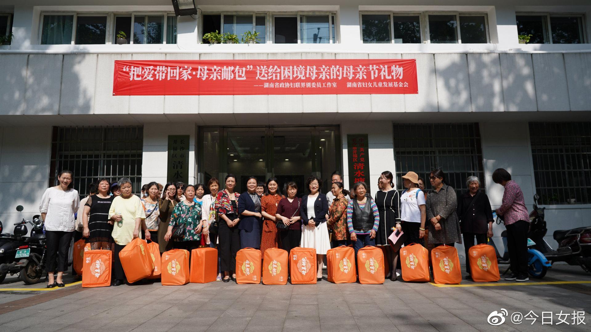 省妇儿基金会携手省政协妇联界别委员:母亲节,为困境妈妈送上特别的温暖
