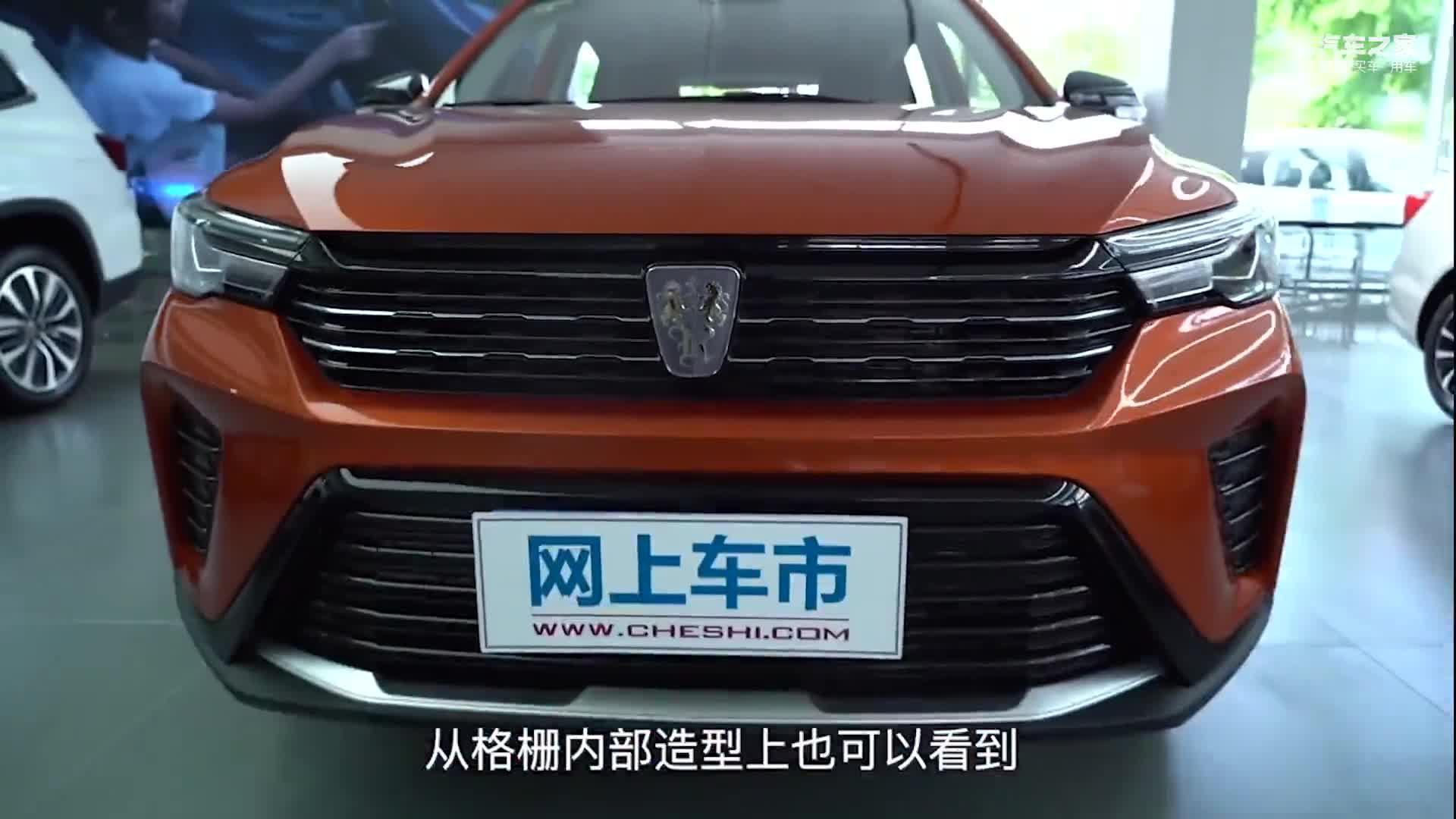 视频:【到店实拍】荣威RX3 PRO——外观全面革新