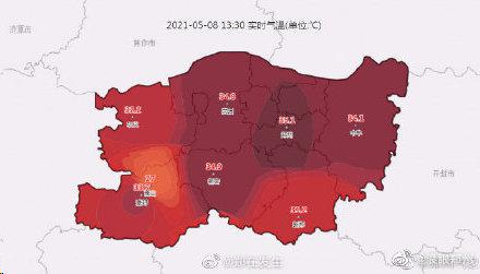 到来,5月8日 13时30分 郑州国家基本气象站实时气温……