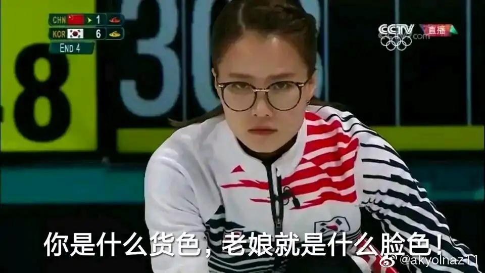 中国队没有比她更好的自由人了