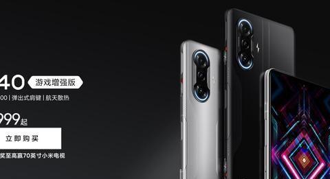 游戏手机市场份额出炉,iQOO、Redmi和realme三雄争霸