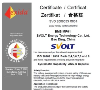 蜂巢能源BMS获ANSI资质ASIL-C等级安全完整认证审核