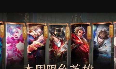 王者荣耀节后新周免英雄登场,七大英雄谁才是上分之选?