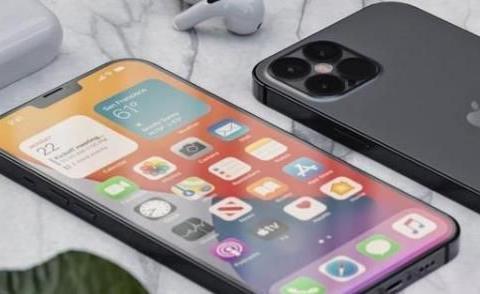 国产iPhone13来了,真假难辨,网友:以后库克从你这进货!