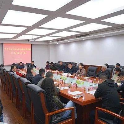 """长沙""""三个一""""活动推动政法队伍教育整顿走深走实"""