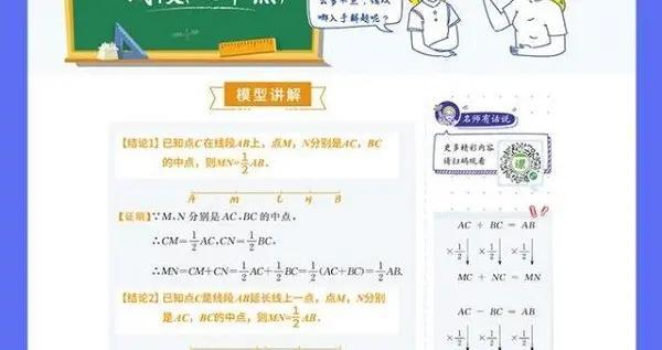 """作业帮数字化教辅,助力学生轻松""""翻越""""几何难题"""