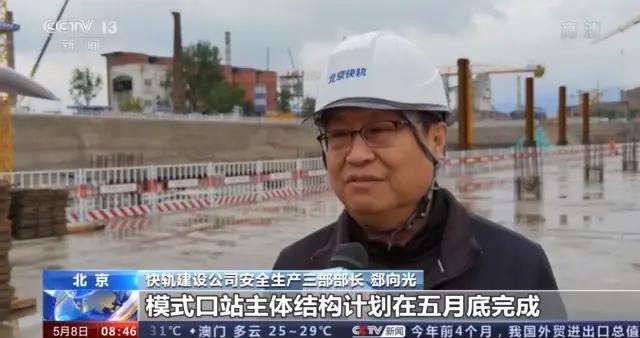 冬奥支线全线铺轨 北京五棵松体育中心再迎冰球赛事