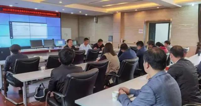 临渭区教育考试中心认真组织学习全省2021年高考信息管理与技术保障会议精神