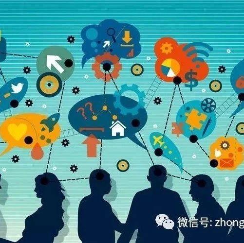 【贸易新闻】商务部:我国知识密集型服务贸易占比提高