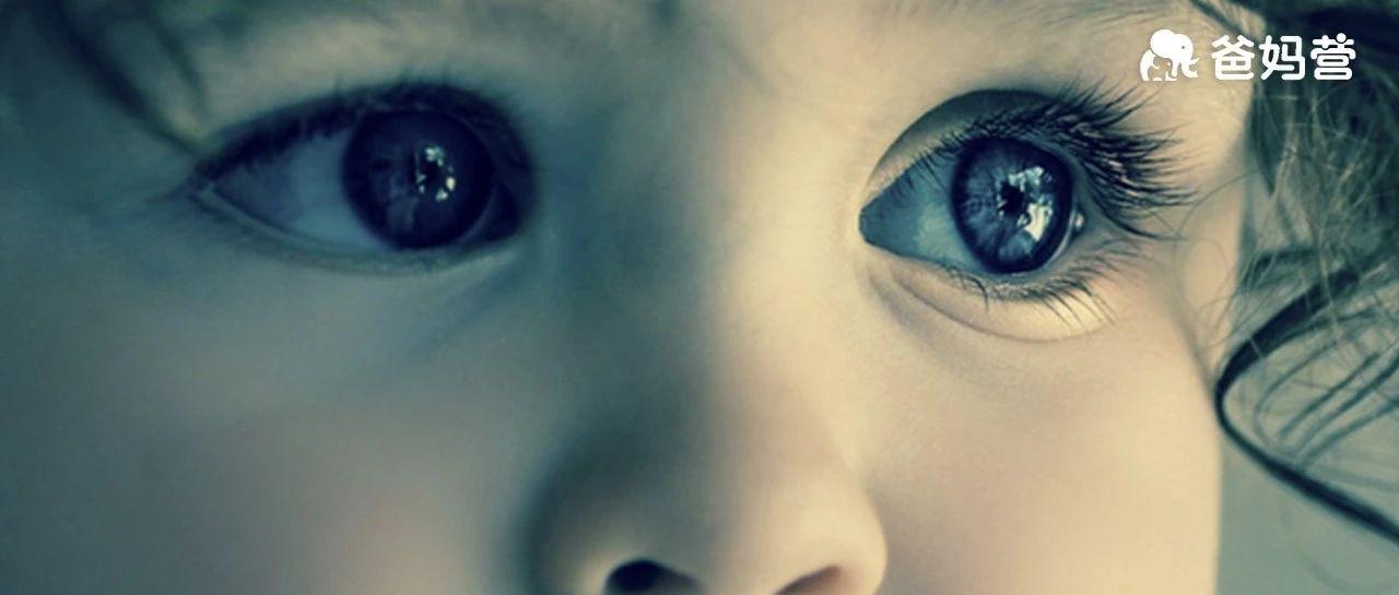 """""""我当了30年眼科医生,没想到现在一个周末要看300个近视儿童。""""一个儿童眼科专家的口述"""