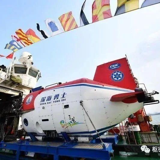 中国救援船队已就位