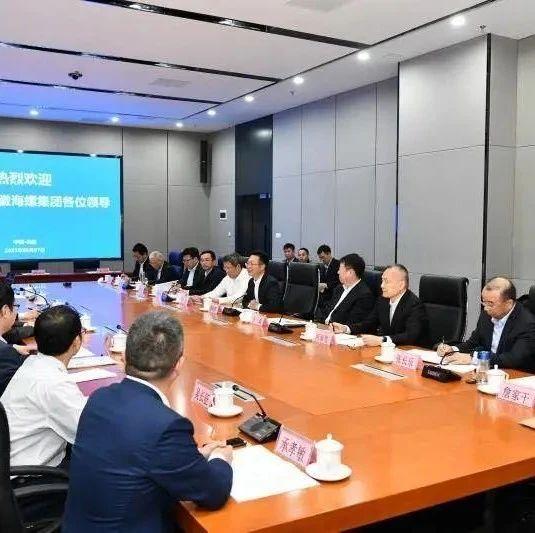 芜湖市政府与中科大、海螺集团共建一所实验室!