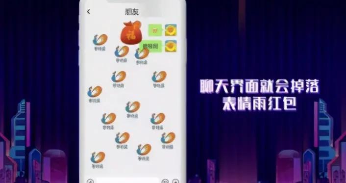 缩短数字营销链路,碧桂园如何玩转微信视频号直播卖房?