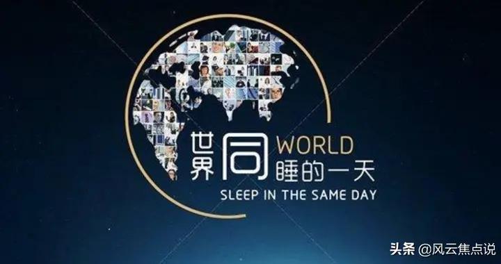 """第21个""""世界睡眠日""""引关注,8H国内首发黑科技助眠床垫"""
