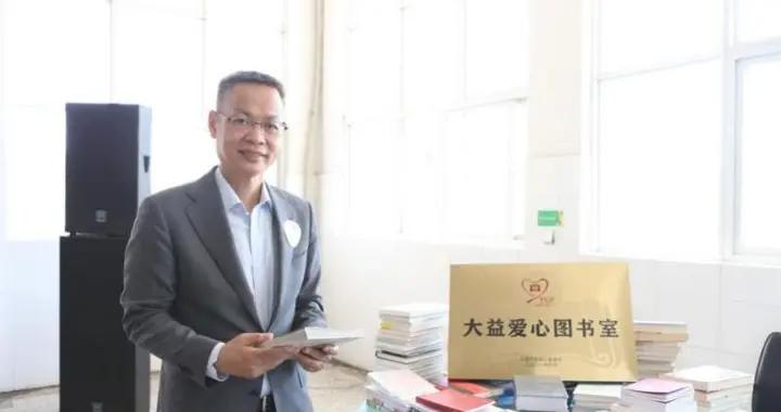 """从""""惜茶爱人""""中品味另样公益 云南大益爱心基金会理事长吴远之:公益是一场修行"""