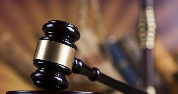 """安康市中级人民法院严格执行""""三个规定""""倡议书"""