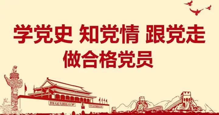 【党史学习教育】《百炼成钢:中国共产党的100年》第六集 劳工万岁