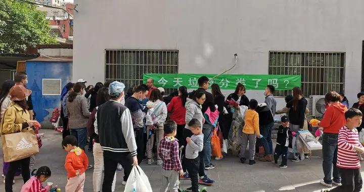 南京新街口香铺营社区:今天,您的垃圾分类了吗?