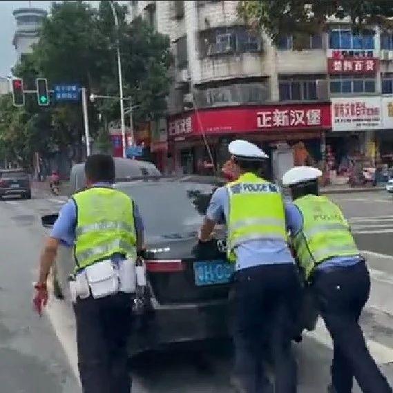【公安队伍教育整顿(151)·我为群众办实事】小车路口熄火 江永交警合力推车
