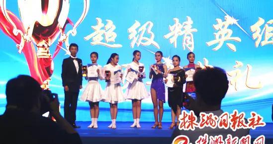 京舞艺术学校在蓝艺IPD舞蹈艺术节暨标准舞/拉丁舞公开赛上斩获佳绩