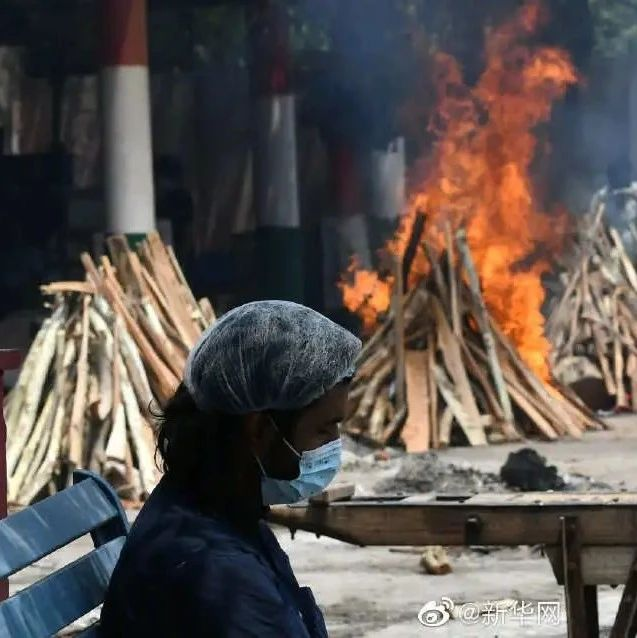 印度死亡人数,《柳叶刀》发布了一个惊人预测数字