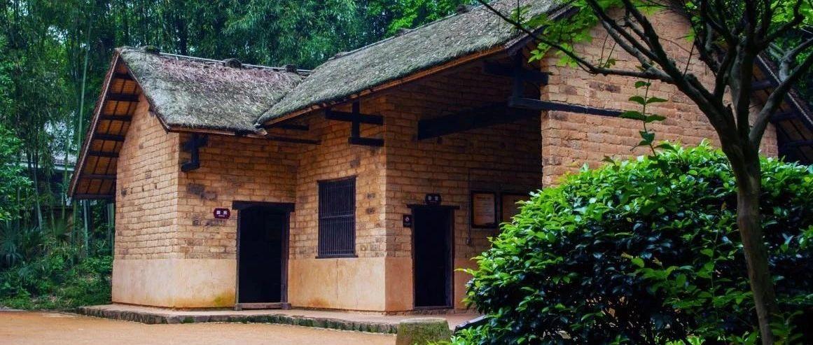 特稿·百年芳华丨胡月:那间老屋——记述雷锋童年的故事