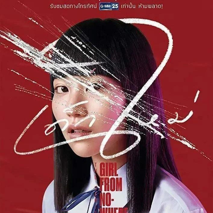 """网盘资源:《禁忌女孩》泰版""""富江""""第二季回归!Netflix泰国R级暗黑校园剧!娜诺又要惩罚哪些人?"""