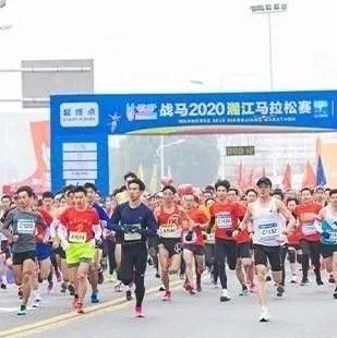 长沙2021湘江马拉松赛多路段交通管制 ,周日出行请留意
