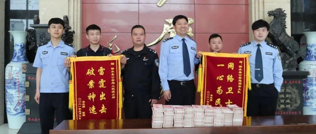 涉案金额近三百万,九江警方破获一起比特币盗窃案!
