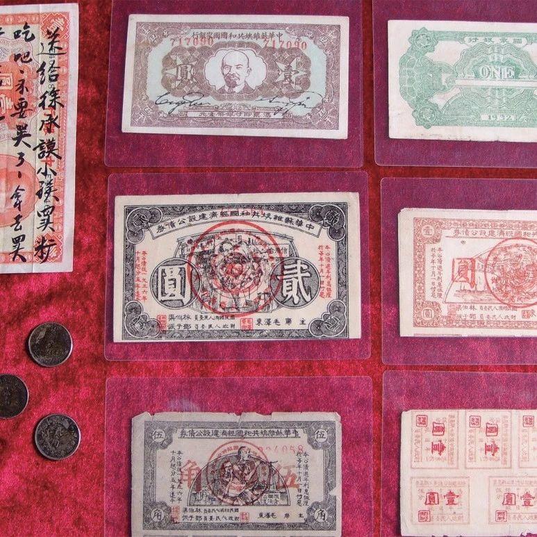 鞋底的秘密——余莲秀舍命保护苏区钞票