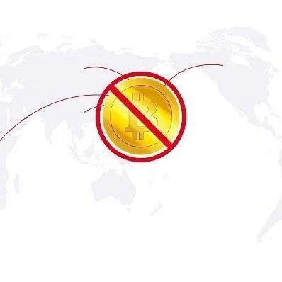 不只中国,这些国家的银行也对比特币等同类虚拟货币限制