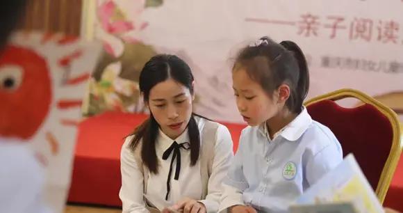 重庆第五个家庭教育日将至 从百年党史学习传承优良家风