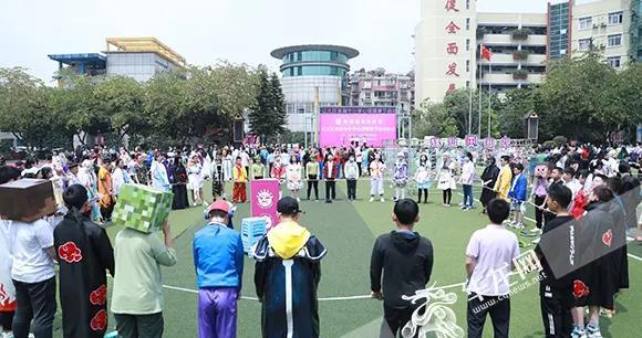 守护亲子关系 江北区举行首届中小学心理健康节