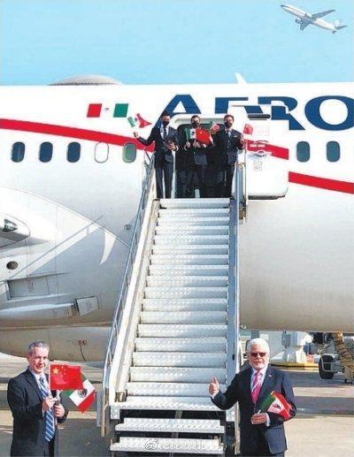武汉开通中国内地首条拉美货运航线 16小时直飞墨西哥城