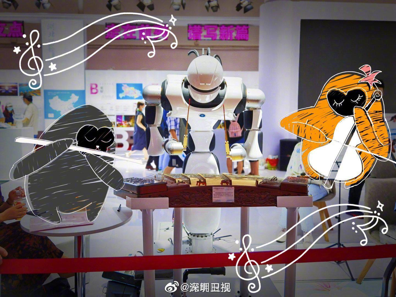 智能音乐情感机器人亮相消博会