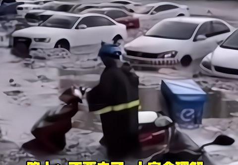 云南文山:天降冰雹+暴雨,积水淹没整条街道,外卖小哥水中送餐