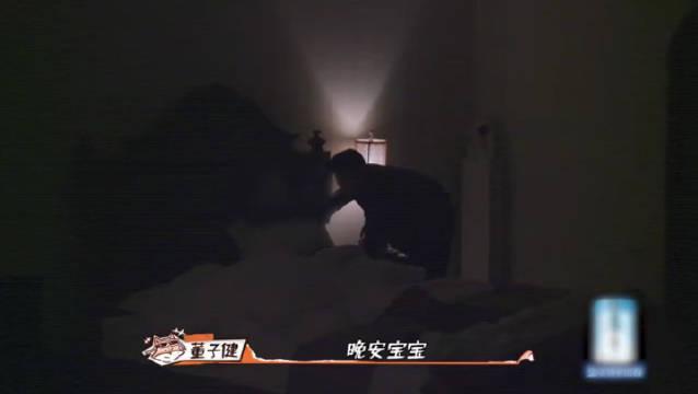 董子健@董冬咚d 一遇到@TFBOYS-王俊凯 立刻就能按下奶爸开关……
