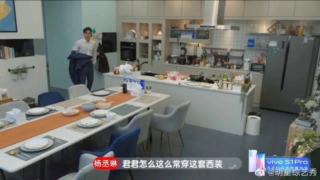 赵琦君早起做早餐 杨凯雯变相撒娇震惊观察团:这火候掌握的!