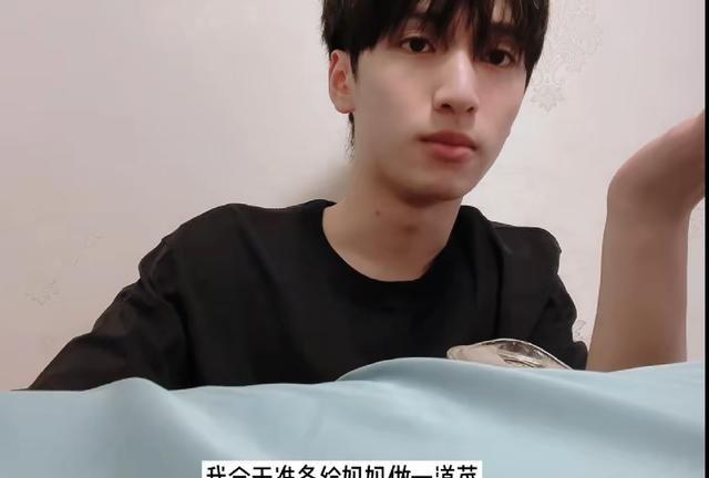 时代少年团真的很浪漫,刘耀文订花严浩翔做菜,贺峻霖上交工资卡