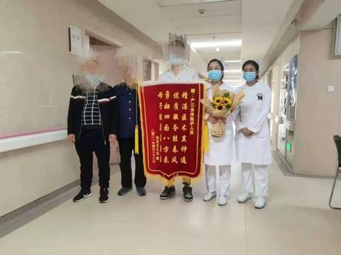 陕西中医药大学第二附属医院:产三科 家庭化产科1岁啦