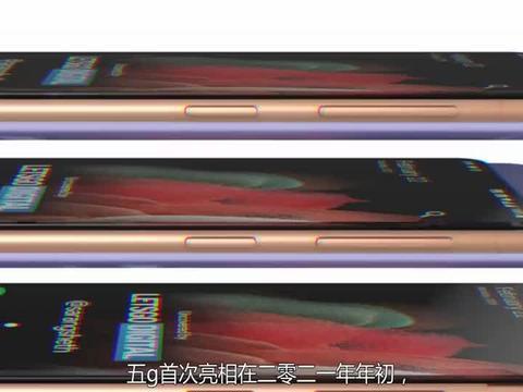 三星Galaxy A82 5G智能手机曝光:搭载高通骁龙855+处理器!
