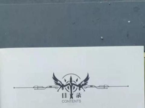 斗罗大陆外传史莱克天团实体书目录及封面来了!