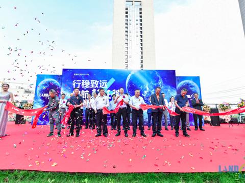 南华生物开启生命科学集成产业链总经理游昌乔发布三结合与三升级