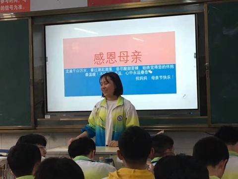 """邓州市二高中开展2021年""""感恩母亲·祝福祖国""""系列活动"""