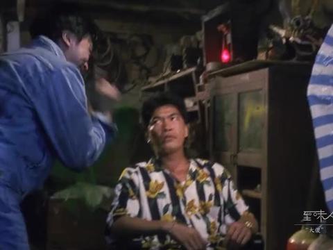 """""""大傻""""成奎安:救过张家辉帮过蓝洁瑛,因《济公》与星爷决裂"""