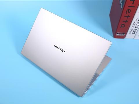 全球芯片产能有限 华为笔记本已经全面涨价